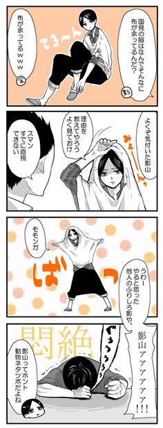 「かきくログ」/「ユキエカスタム」の漫画 [pixiv]