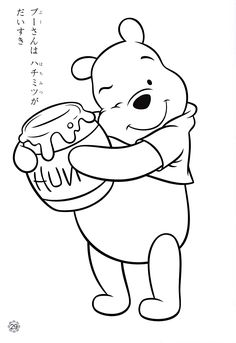 Winnie The Pooh Friendship With Piglet Pig Coloring Pages
