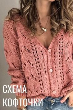 FloryDay / V-Ausschnitt Uni Lässige Kleidung Large Regelmäßige Shift Pullover Reindeer Sweater, Pullover Outfit, Knit Cardigan, Winter Sweaters, Women's Sweaters, Cardigans For Women, Pulls, Types Of Sleeves, Knitwear