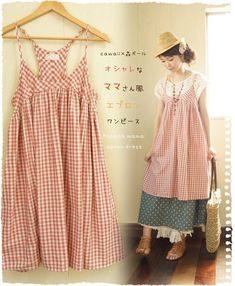 Rakuten: cawaii X forest girl. Stylish mom-style apron one piece. Shopping Japanese products from Japan Sewing Aprons, Sewing Clothes, Diy Clothes, Moda Vintage, Aprons Vintage, Zip Zip, Cool Aprons, Mori Girl Fashion, Apron Dress