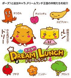 (1) toshikunさんの提案 - お弁当屋 ゆるキャラ製作 | クラウドソーシング「ランサーズ」