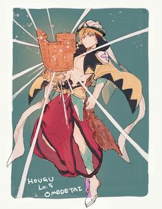 Gilgamesh {Lancer} [FGO]