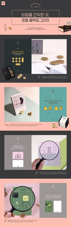 ppt 디자인 Gluten Free Recipes q bar gluten free Web Design, Page Design, Book Design, Web Layout, Layout Design, Create Powerpoint Template, Cosmetic Web, Ppt Slide Design, Event Banner