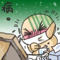 Sick...... ▦▦▦