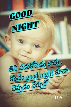 Good Night Baby, Funny Babies, Face, Faces, Cute Babies, Funny Kids