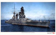 Imperial Japanese Navy, Nagato