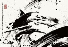 """""""ホオジロザメ・メガマウス・シュモクザメ。 サメのゲームにハマってしまい描いてみました。 そういえば海洋生物はあまり描いたことが無かったですね。 #墨絵 #御歌頭"""""""
