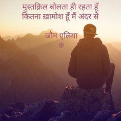 Good Evening Shayari Image Hindi Shayari Imagehindi Love Shayari