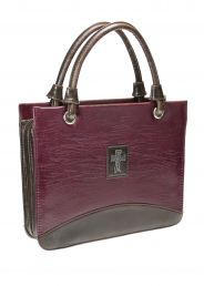 Bible Book Case: PURPLE (BBL536). Croc-Embossed purse-style with Purse-style handles & Zipped mesh interior pocket, as well as Two exterior slip pockets. A Pen loop, Interior ID & credit card organizer & a perfect outside touch - Decorative silver cross. Leather-Look @ R350.