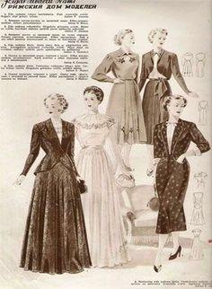Diy Fashion, Retro Fashion, Vintage Fashion, Classic Fashion, Vintage Style, 1950s Women, Fashion Illustration Vintage, Vintage Sewing Patterns, Paper Patterns