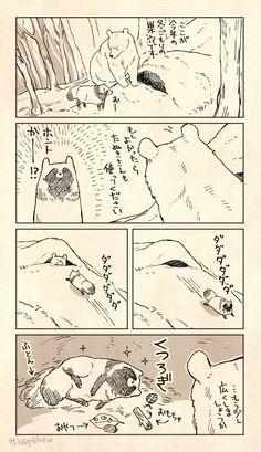 帆 (@p6trf_w) さんの漫画 | 56作目 | ツイコミ(仮) Anime Animals, Cute Animals, Cute Pictures, Beautiful Pictures, My Hero Academia Manga, Animal Crossing, Anime Characters, Wildlife, Kawaii