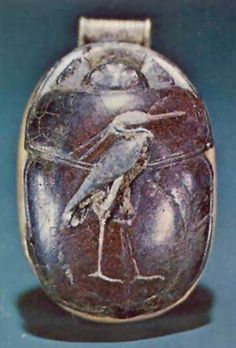 A special kind of scarab, known as a heart scarab, was placed in the wrappings of Egyptian mummies approximately over the heart. It was larg...