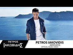 Μπριζόλες XXX βίντεο HD