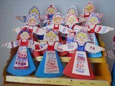 Картонная кукла в народном костюме своими руками. Мастер-класс с пошаговыми фото Art For Kids, Crafts For Kids, Magic Day, Mini Craft, Kids Corner, Craft Activities, Folk Art, Projects To Try, Techno