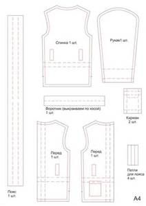ChellyWood.com has free, printable sewing patterns for