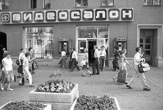 Арбат, 1986 год | Фото: Тер-Месропян / РИА Новости