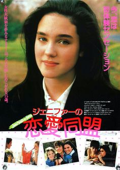 nearlyvintage:    Seven Minutes in Heaven(1985) Jennifer Connelly Movies, Jennifer Connelly Young, Dark Hair Pale Skin, Dark Hair Blue Eyes, Jennifer Connoly, Degrassi Junior High, Seven Minutes In Heaven, Margot Robbie Style, Dame Diana Rigg