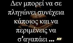 Greek Quotes, Love Quotes, Sayings, Words, Life, Simple Love Quotes, Lyrics, Word Of Wisdom, Quotes Love