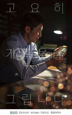 #아이클릭아트 315-1차 스페셜 업데이트 :: #미생 스토리 http://www.iclickart.co.kr/update/special/29065/   오늘도 #화이팅 :)  모든 #직장인들이여, 수고하셨습니다~