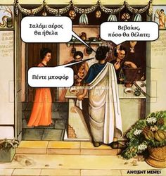 Ancient Memes, Funny Greek, Insert Image, Funny Quotes, Let It Be, Movie Posters, Dark, Humor, Funny Phrases