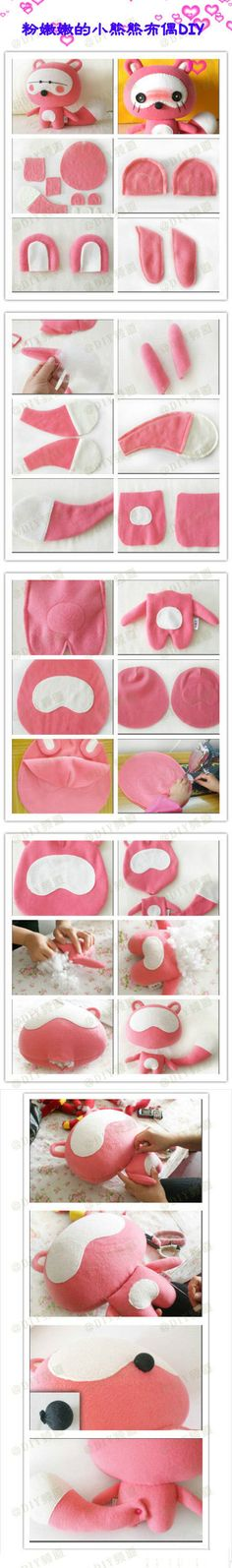 粉嫩嫩的小熊布偶DIY~超级可爱,超级喜欢呢!