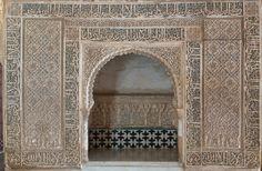 700 años del nacimiento de Ibn al-Jatib