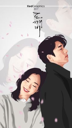 is a South Korean television series starring Gong Yoo, Kim Go-eun, Lee Dong-wook, Yoo In-na, and Yook Sung-jae. Goblin: The Lonely and Great God Goblin Kdrama Fanart, Goblin Wallpaper Kdrama, Goblin Kdrama Poster, K Wallpaper, Cartoon Wallpaper, Goblin The Lonely And Great God, Wedding Couple Cartoon, Goblin Korean Drama, Goblin Art