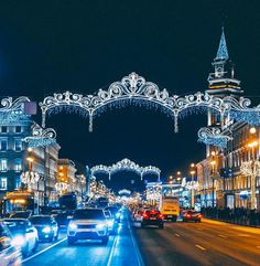 St. Petersburg/Nevsky Prospect