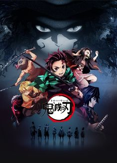 "- Based on current TV listings, the ongoing ""Demon Slayer: Kimetsu no Yaiba"" TV anime is NOT split-cour. - Based on current TV listings, the ongoing ""Demon Slayer: Kimetsu no Yaiba"" TV anime is NOT split-cour. Era Taisho, Animes Online, Online Anime, Movies Online, Anime Meme, Manga Anime, Anime Art, Aniplex Of America, Anime Shop"