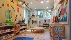 직사각 반이라 환경구성하기 정말 난감했음. 그래도 내 반이니 정성을 담아 환경구성 함.돋보기ㅡ관찰해보... Frame, Furniture, Home Decor, Picture Frame, Decoration Home, Room Decor, Home Furnishings, Frames, Hoop