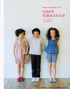 Kid  Casual Clothes,  Happy Homemade Vol.5 - Japanese Sewing Pattern Book for Children - Ruriko Yamada - B523. via Etsy.
