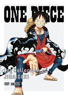 Image de anime, one piece, and luffy