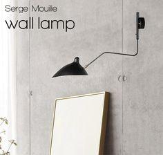 SergeMouilleセルジュ・ムーユデザイナーズ照明リプロダクト壁掛け照明北欧デンマーク男前照明黒01
