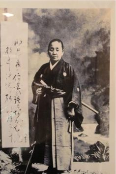 Japan samurai women9