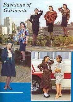 fashion week NK