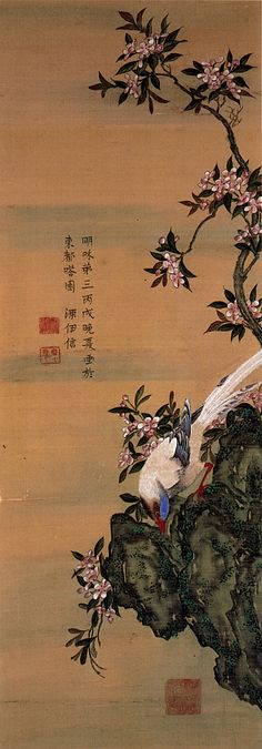 Aronia and Small Birds, Yanagisawa Korenobbu