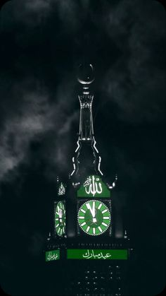 Islamic Wallpaper Hd, Mecca Wallpaper, Mobile Wallpaper, Pretty Images, Beautiful Pictures, Masjid Haram, Mecca Islam, Muslim Pray, Muslim Culture