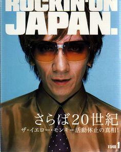 ロッキングオンジャパン 2001年01月号 THE YELLOW MONKEY(吉井和哉)/ミッシェルガンエレファント - Book & Feel