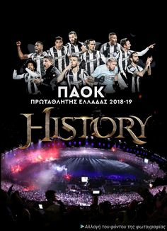 History, Movies, Movie Posters, Art, Art Background, Historia, Films, Film Poster, Kunst
