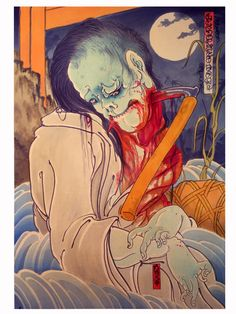 "Image of Print of ""The Ghost of Kasane"""