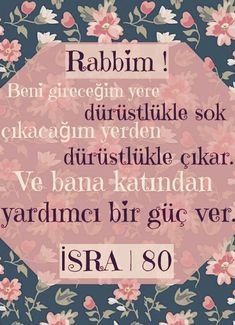 Amin ya Rabbe'l-Âlemin! Weird Dreams, Hafiz, Islamic Quotes, Quran, Slogan, Wise Words, Best Quotes, Quotations, Spirituality