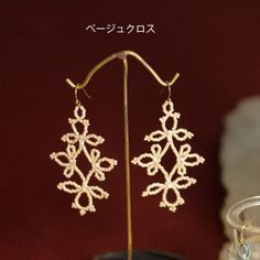 seed beads lace motif earrings