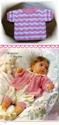 Вязание для детей. КОФТОЧКА МАЛЬЧИКАМ И ДЕВОЧКАМ спицами