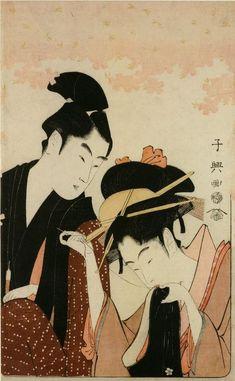 "1793 — Giclee Fine Art Print /""Fireflies/"" Eishosai Choki"