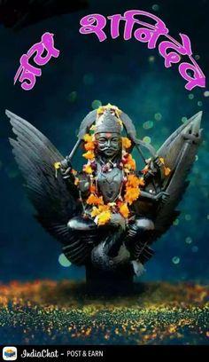 Shani Dev, Wine Wallpaper, Lord Vishnu Wallpapers, Good Morning Wallpaper, Indian Language, Goddess Lakshmi, Indian Gods, Good Morning Images, Deities