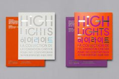 New Visual Identity for Highlights by Studio fnt — BP&O