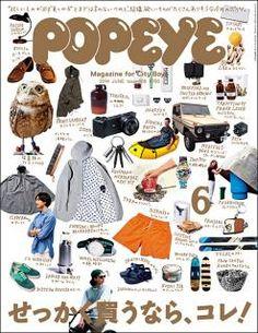 Popeye (Japan)
