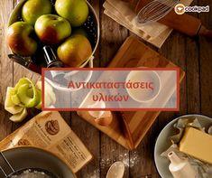 Αντικαταστάσεις υλικών – Cookpad Greece Short Pastry, Cornish Pasties, Baking Tips, Kitchen, Recipes, Cooking, Kitchens, Recipies, Ripped Recipes