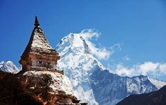 Nepal's No.1 Travel Blog: 11 Interesting Facts About Nepal Which Will Amuse ...