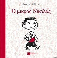 Η ζωή μετά τον «Μικρό Πρίγκιπα»: 13 παιδικά βιβλία που πρέπει να διαβάσει κάθε «μεγάλος» | HuffPost Greece Snoopy, Maths, Books, Kids, Fictional Characters, Young Children, Libros, Boys, Book